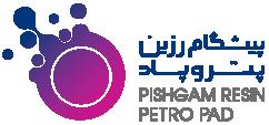 لوگوی شرکت پیشگام رزین پتروپاد